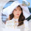 Gummy Album Hotel Del Luna OST Part.7 Mp3 Download