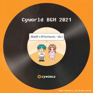 Album Cyworld BGM 2021 from PUNCH