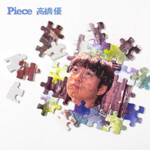 高橋優的專輯Piece