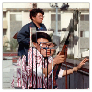 Force Protection的專輯Spoiler / Suzuki Sidekick