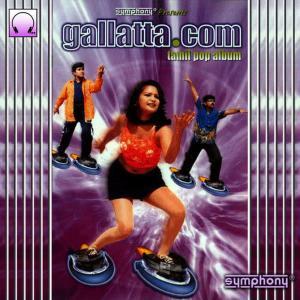 Album Gallatta.Com from Solar Sai