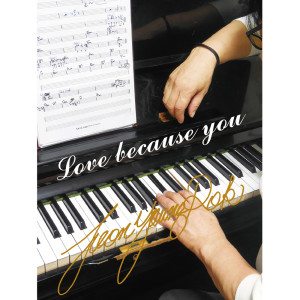 Album Love Because You from 전영록