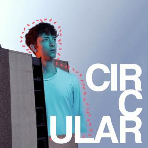 Circular (feat. Sr. Wilson)