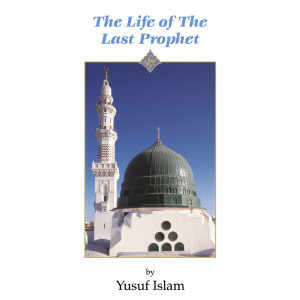 Album The Life of the Last Prophet from Yusuf Islam