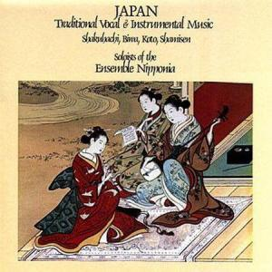 羣星的專輯Japan: Traditional Vocal And Instrumental Music