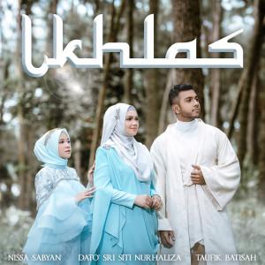 Album Ikhlas from Dato' Sri Siti Nurhaliza