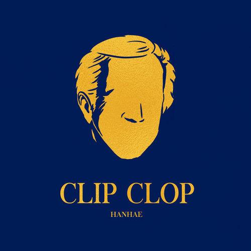 ฟังเพลงอัลบั้ม Clip Clop (feat. Dope'Doug)