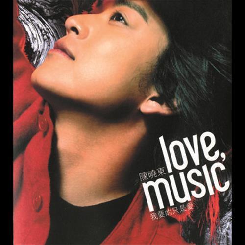 Bu Bi Shuo Gan Xie 2001 Daniel Chan
