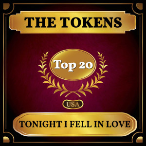 The Tokens的專輯Tonight I Fell in Love