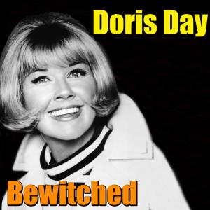 收聽Doris Day的When I'm Not Near The Boy I Love歌詞歌曲