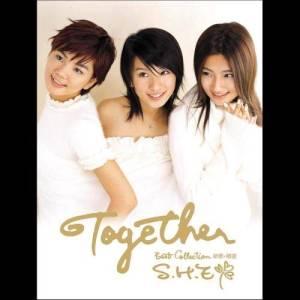 S.H.E的專輯Together 新歌加精選