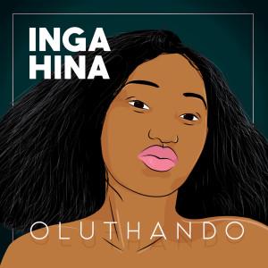 Album Oluthando from Inga Hina