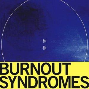 BURNOUT SYNDROMES的專輯Lemon