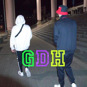 Album GDH from Kaiba
