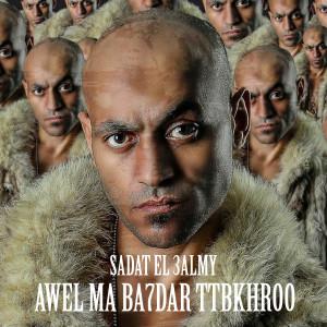 Album Awel Ma Ba7dar Ttbkhroo from Sadat El 3almy