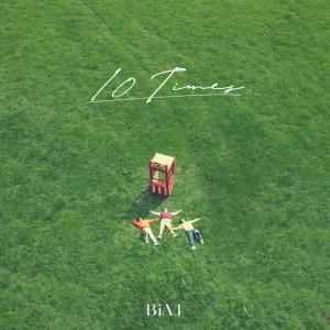 B1A4的專輯10 TIMES