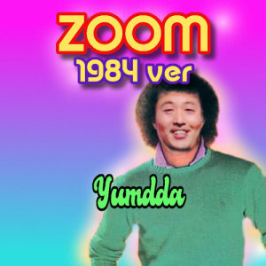 염따的專輯zoom (dani REMIX)