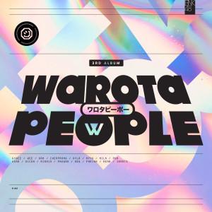 อัลบัม Warota People หัวเราะเซ่ ศิลปิน BNK48