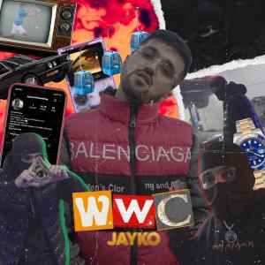 W.W.C (Explicit) dari Jayko