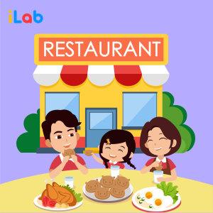 iLab興趣實驗室的專輯Restaurant