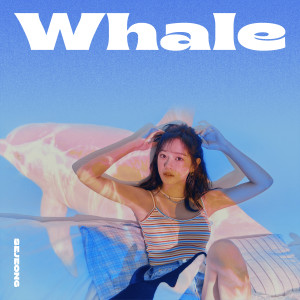 Whale dari Sejeong