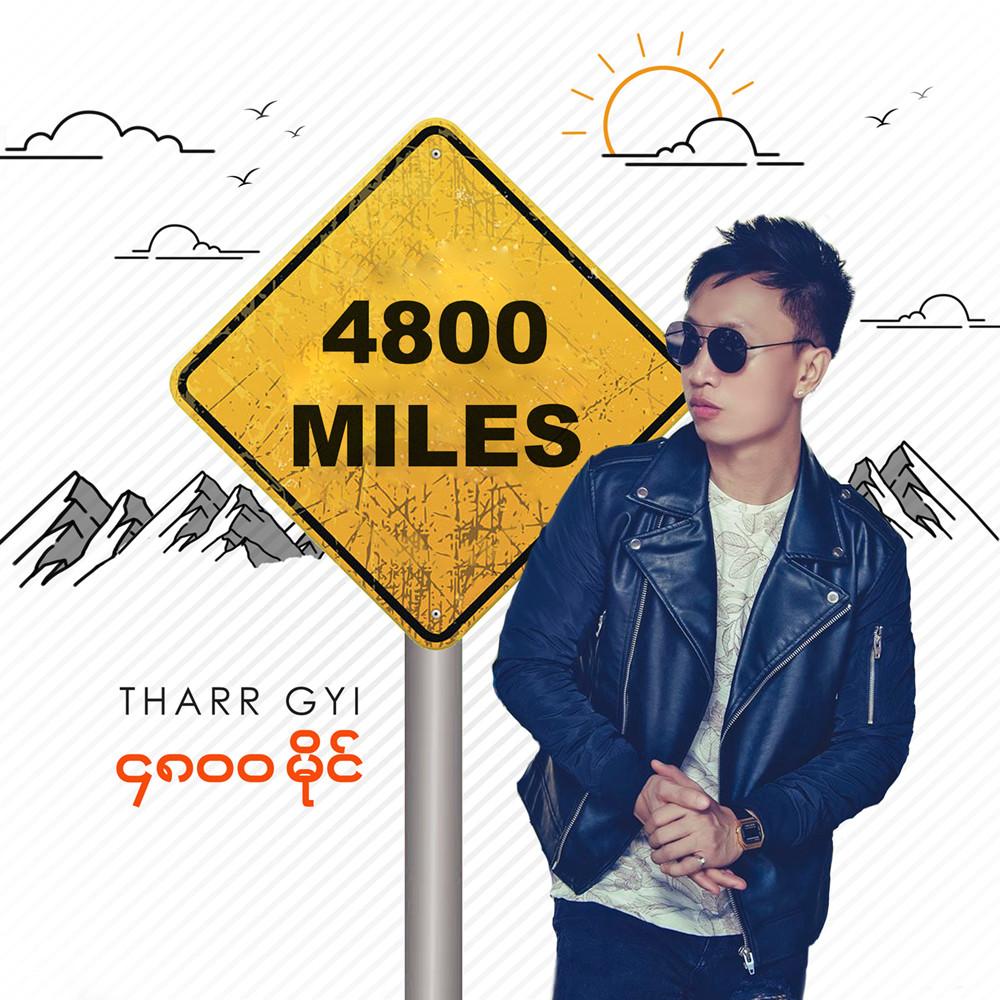 4800 Miles
