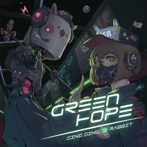 星星兔的專輯GREEN HOPE