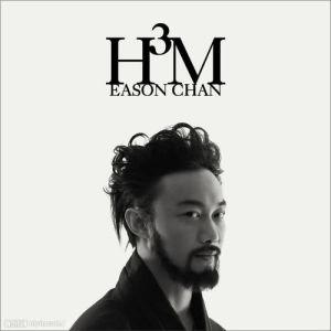 陳奕迅的專輯H3M