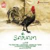 Download Lagu G.V. Prakash Kumar - Oray Oru Ooril