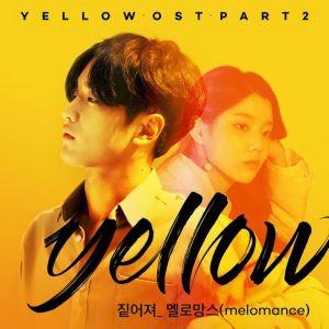 อัลบัม Yellow OST part.2 ศิลปิน MeloMance