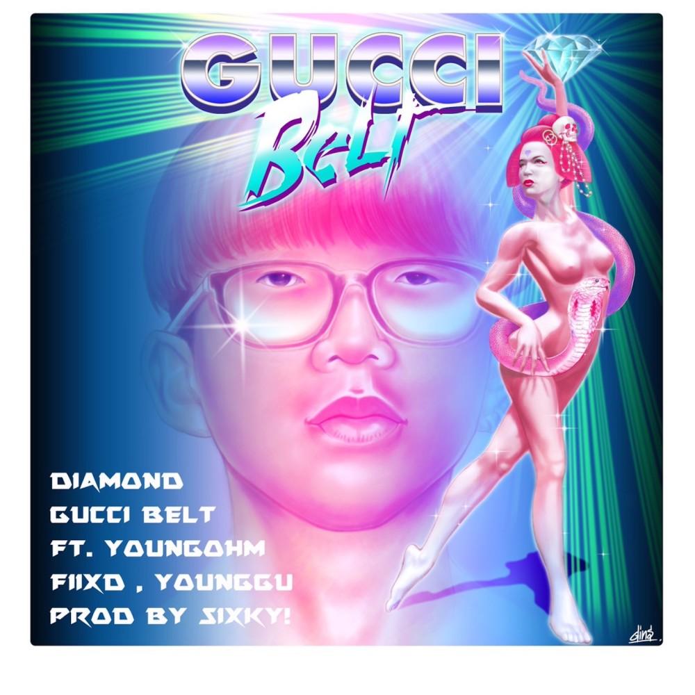 ฟังเพลงอัลบั้ม Gucci Belt