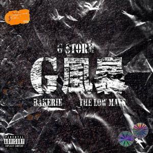 BAKERIE的專輯G風暴