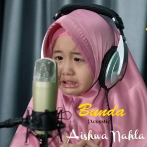 Bunda (Acoustic Version)