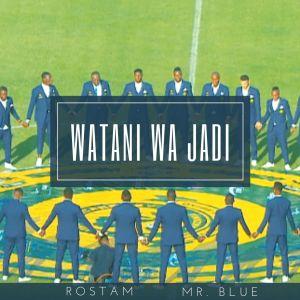 Album Watani Wa Jadi from Rostam