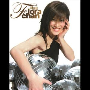 Ai De Qi 2002 Flora Chan