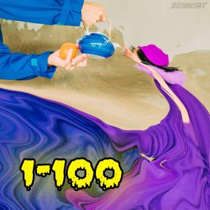 อัลบัม 1-100 ศิลปิน Somkiat