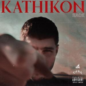 Beyond的專輯Kathikon (Explicit)