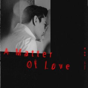 A Matter of Love dari Jeff Chang