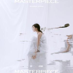 關詩敏的專輯MASTERPIECE