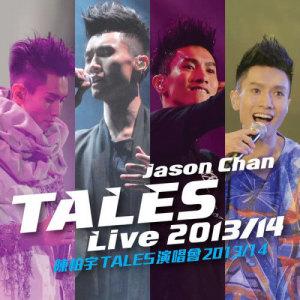 陳柏宇的專輯Jason Chan Tales (Live 2013 / 14)