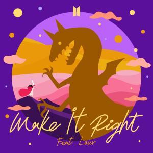 防彈少年團的專輯Make It Right (feat. Lauv)