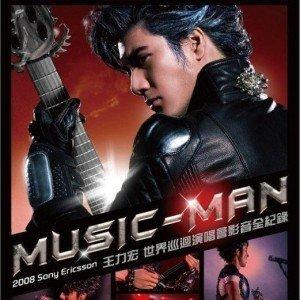 王力宏的專輯2008 Sony Ericsson MUSIC-MAN 世界巡迴演唱會
