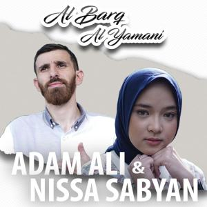 Al Barq Al Yamani dari Nissa Sabyan
