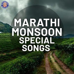 Marathi Monsoon Special Songs dari Shreya Ghoshal