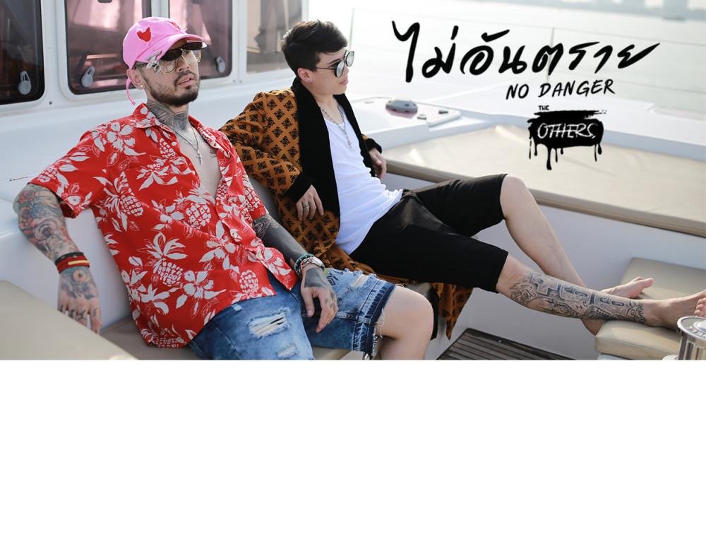 """สองหนุ่ม Hip Hop สุดฮอต UrboyTJ  และPOK Mindset จับมือทําโปรเจคพิเศษเตรียมปล่อย EP Album """"The Others"""""""