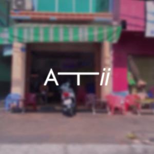 ATii的專輯難道你忘了嗎