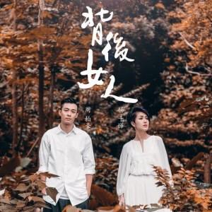 楊千嬅的專輯背後女人