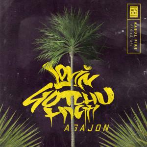 Album Lovin Gotchu High from AgaJon