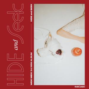 Weki Meki 3rd Mini Album [HIDE and SEEK] dari Weki Meki