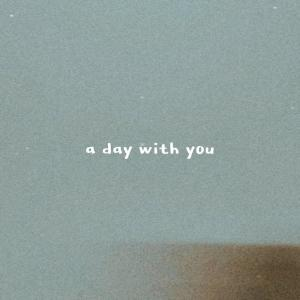 Album a day with you from Steven